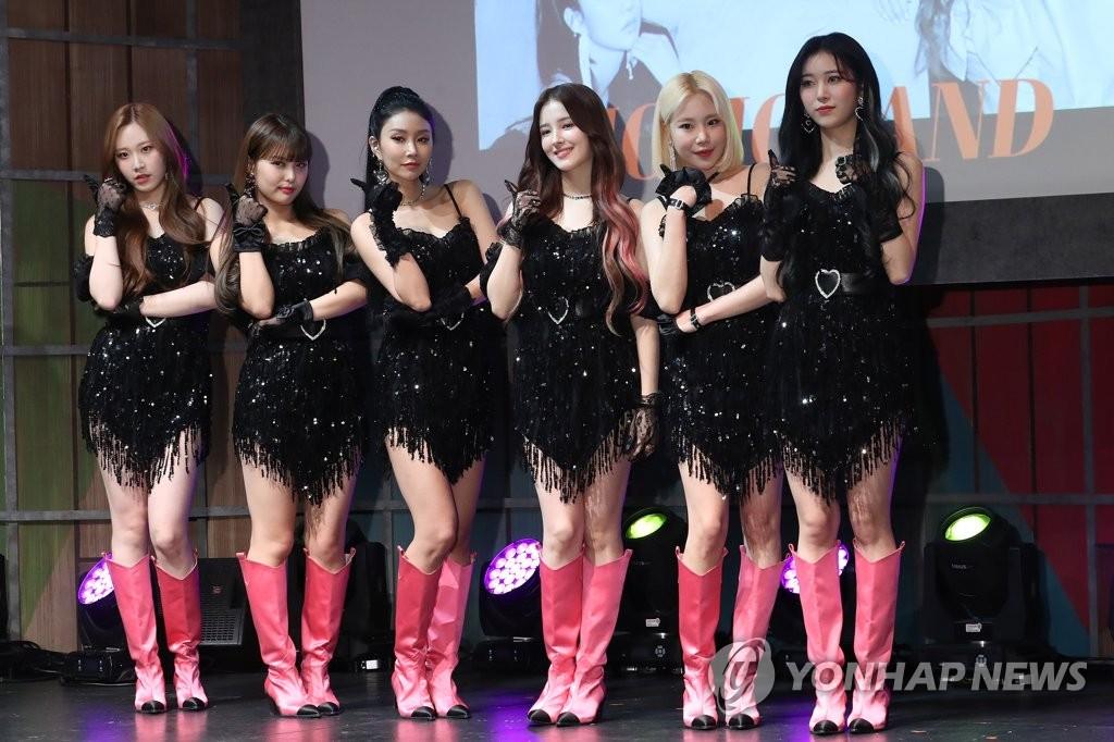 资料图片:MOMOLAND 韩联社