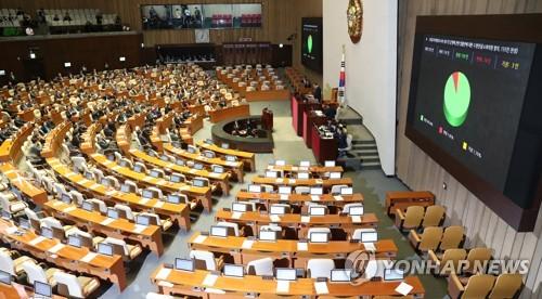 韩国国会通过设公职人员反腐机构法案