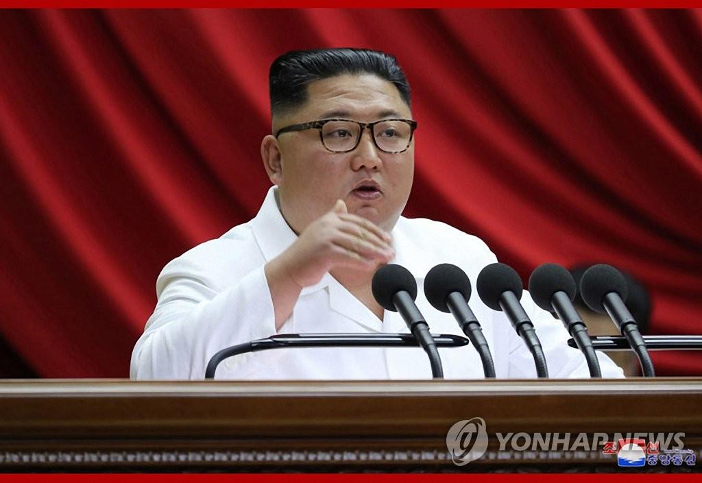 朝鲜劳动党七届五中全会进入第三天