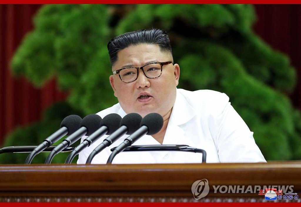 详讯:金正恩提出需准备进攻性军事外交应对措施