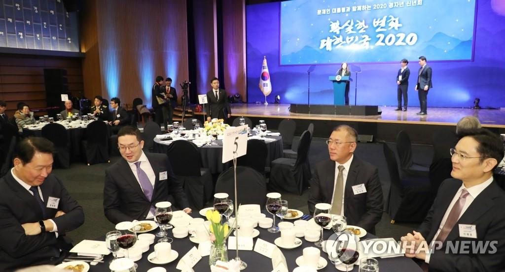 资料图片:右起依次时李在镕、郑义宣、具光谟、崔泰源。 韩联社