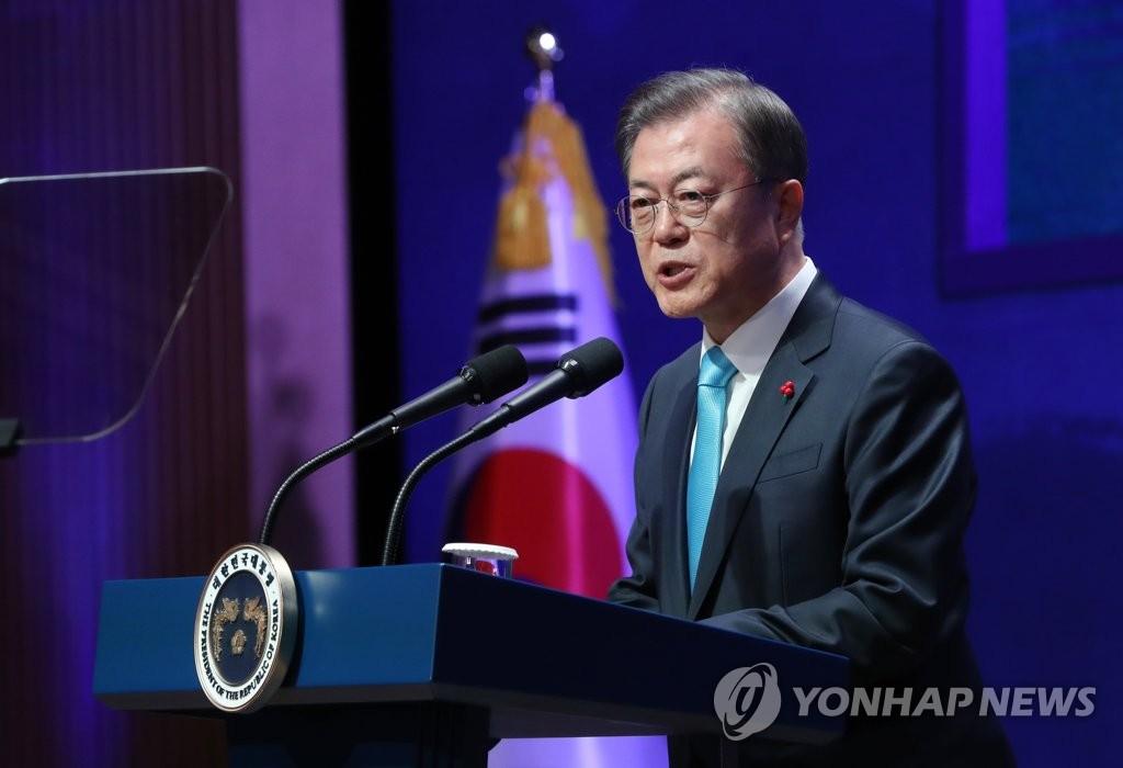 1月2日,在大韩商工会议所大楼,韩国总统文在寅出席2020年政府联合迎新会并发表致辞。 韩联社