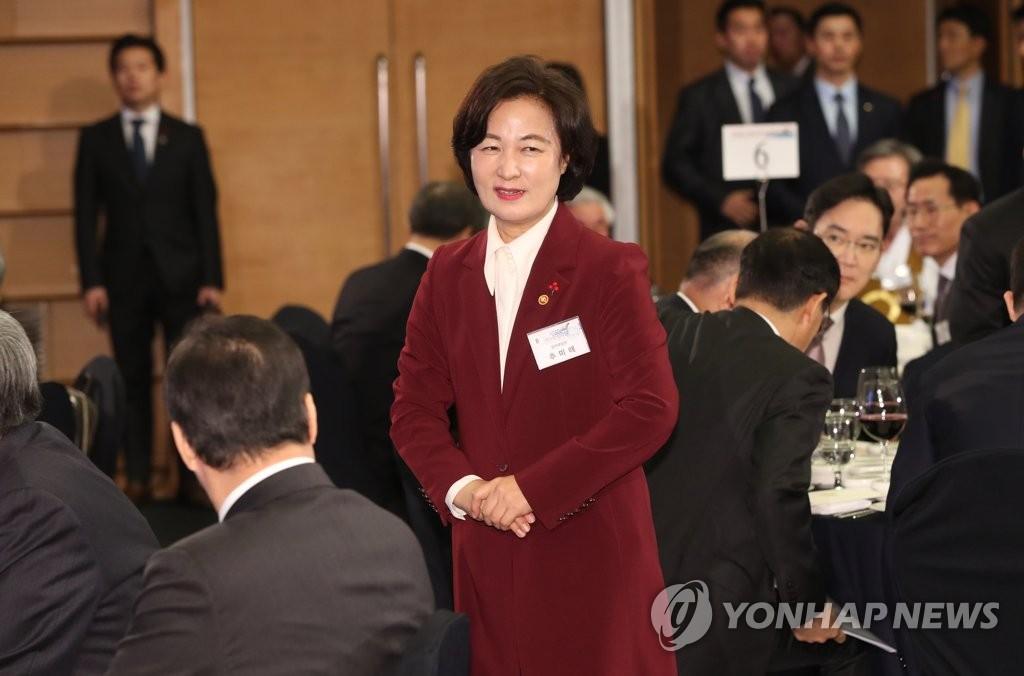 韩国新任法务部长官秋美爱明正式履新
