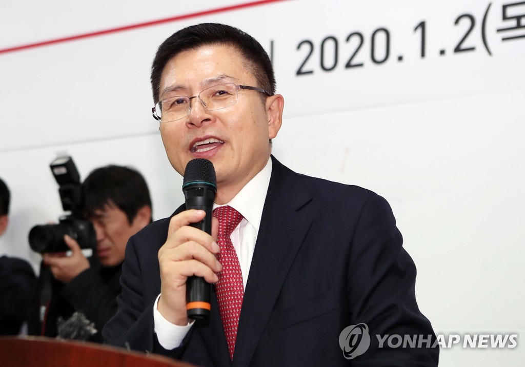 资料图片:1月2日,在大邱,自由韩国党党首黄教安出席迎新会并致辞。 韩联社