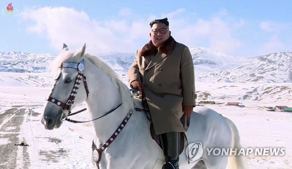 朝鲜新年纪录片强调三代白头山血统