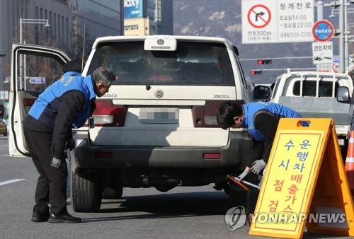 韩下月起实施第二期雾霾季管理制