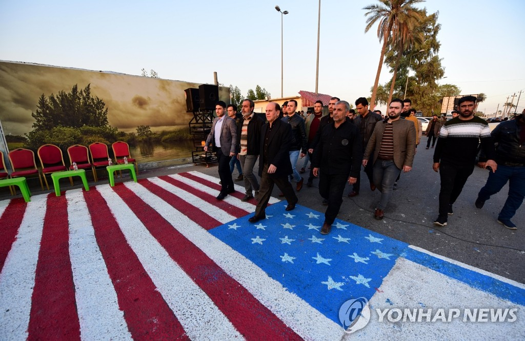 韩外交部:关注在伊拉克韩国公民安全
