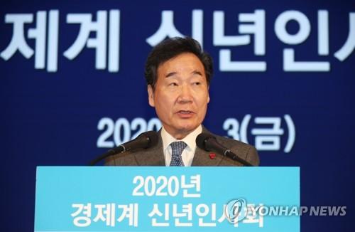 韩总理预测新年出口复苏经济提速