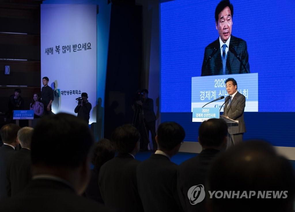 1月3日,韩国国务总理李洛渊出席大韩商会在首尔国际会展中心(COEX)举行的2020年财经界迎新会并发表讲话。 韩联社