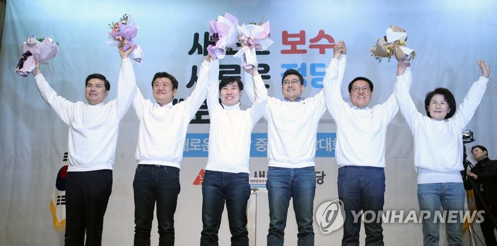 """韩国新党""""新保守党""""成立"""