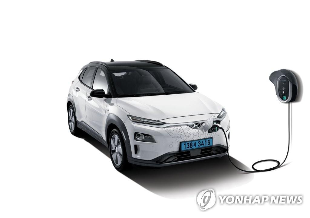 资料图片:现代汽车2020款KONA EV 现代汽车供图(图片严禁转载复制)