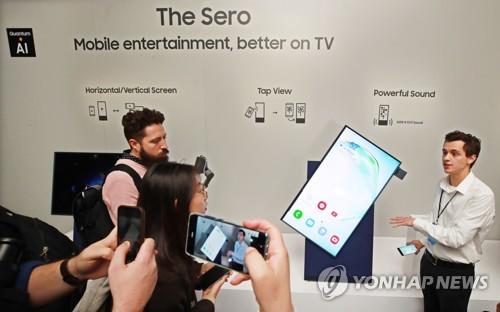 三星在美发布电视新品 垂直和无边框屏幕吸睛