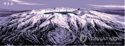 朝媒:积极推进白头山世界地质公园申报工作