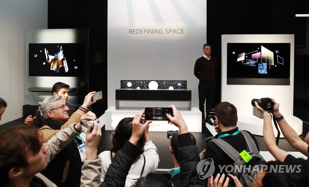 LG电子下月全球首发可卷式电视