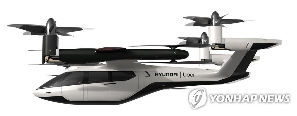 现代汽车公开的S-A1外观设计 韩联社/现代汽车供图(图片严禁转载复制)