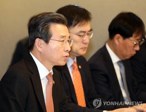 韩政府:中东局势短期对韩原油供应影响不大