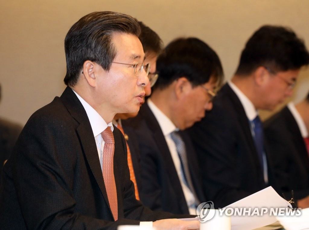 资料图片:1月7日上午,在首尔,金容范主持召开宏观经济金融扩大会议。 韩联社