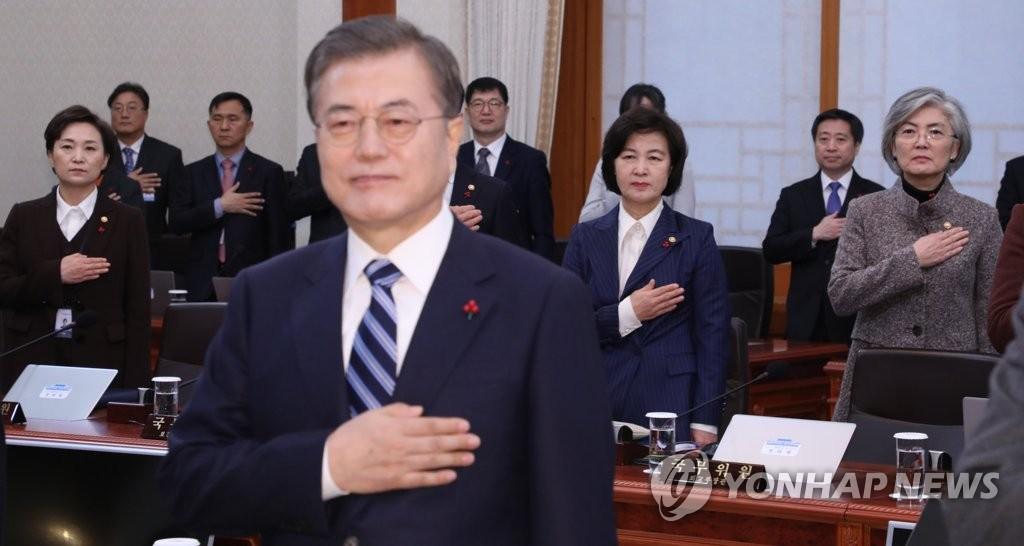 韩国国务会议批准颁布纪检部门设置法