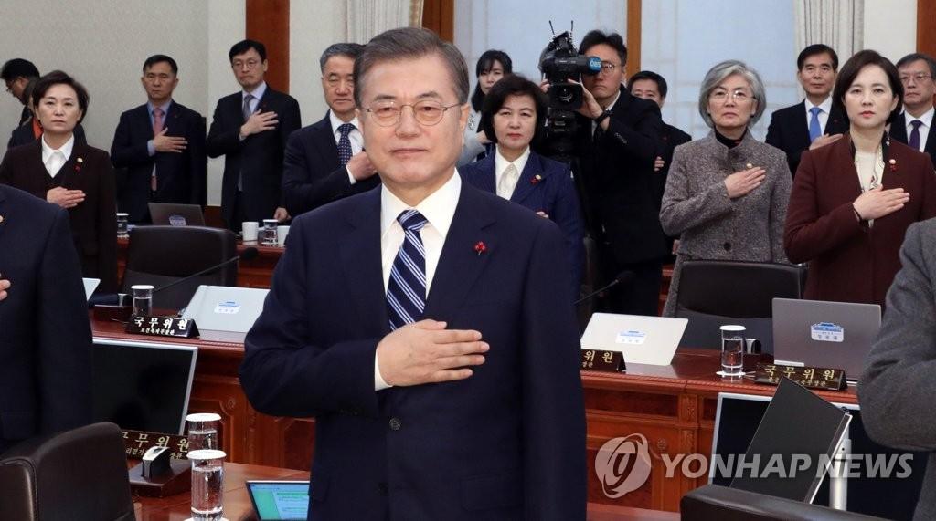 详讯:韩国国务会议批准颁布纪检部门设置法