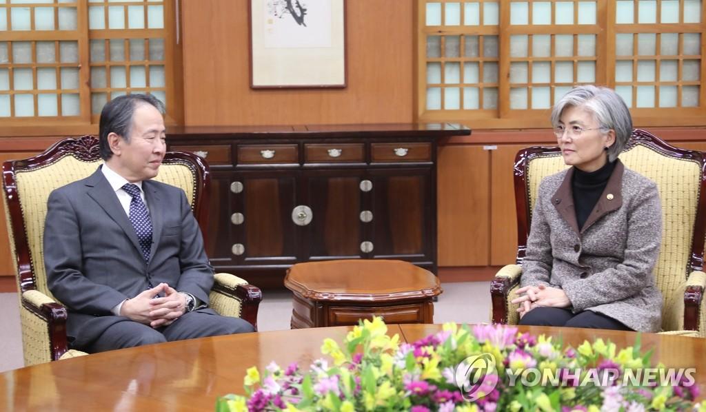 详讯:韩外长康京和会见新任日本驻韩大使富田浩司
