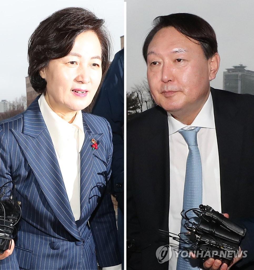 秋美爱(左)和尹锡悦