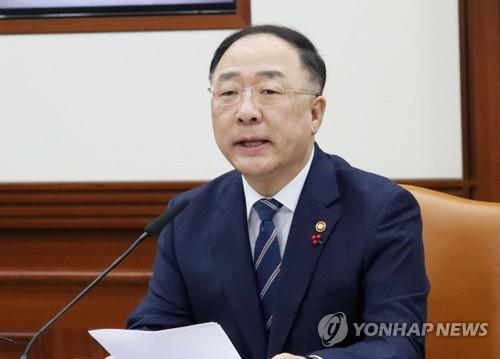 韩财长:尚不认为中东局势直接影响国内金融市场