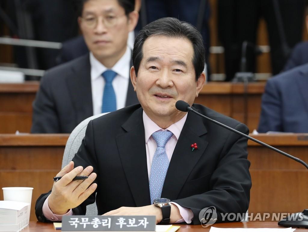 韩新总理被提名人丁世均任命程序恐不顺