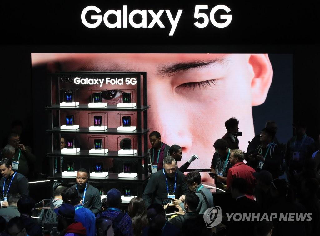 资料图片:当地时间1月7日,在美国拉斯维加斯举行的2020年国际消费类电子产品展览会(CES 2020)上,三星电子展出折叠屏机Galaxy Fold 5G版。 韩联社