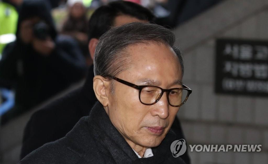韩前总统李明博贪污受贿案二审检方要求判23年
