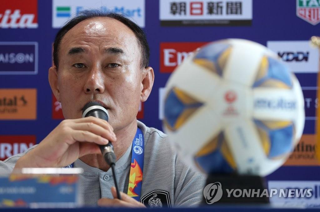 U23亚锦赛韩中对决明在泰国进行