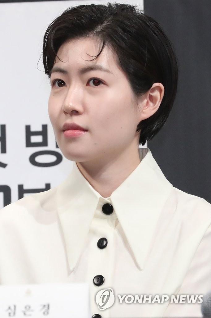 资料图片:1月8日,沈恩敬出席tvN电视剧《金钱游戏》发布会。 韩联社(图片严禁转载复制)