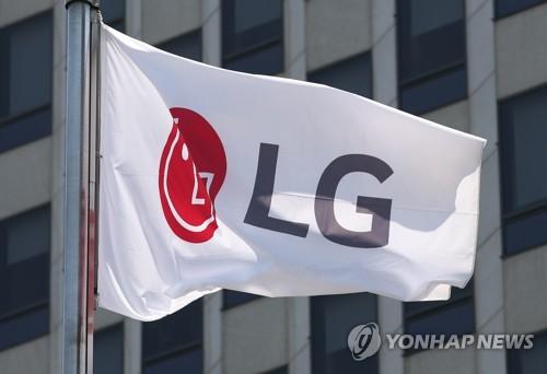 LG电子第一季营业利润同比增21%