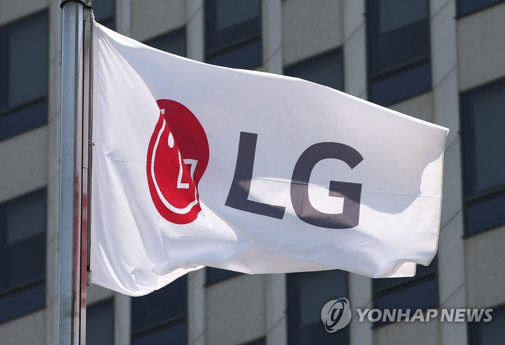 资料图片:LG电子总部 韩联社