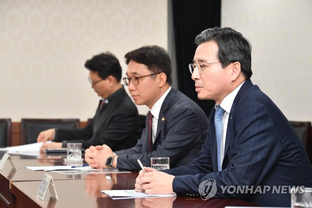 韩政府成立五大工作组应对中东局势