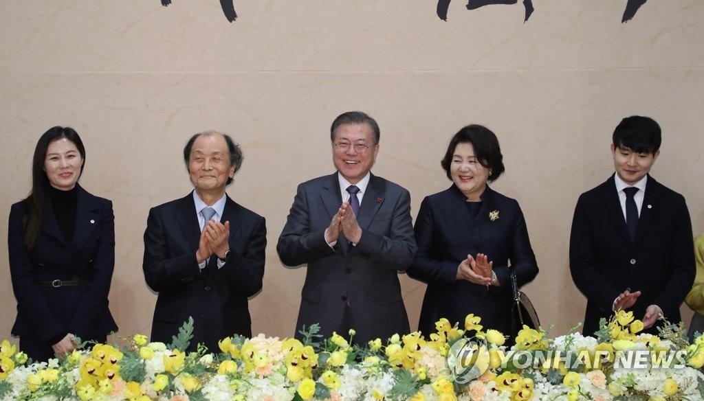 文在寅出席韩国文化艺术家迎新会