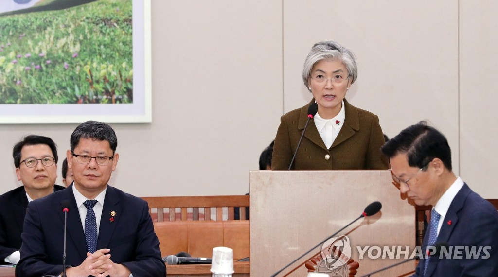 韩外交部:保持应急状态关注中东局势