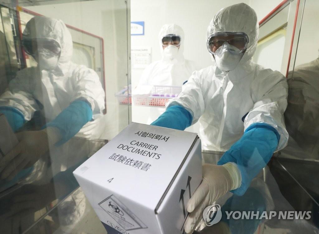朝鲜与韩国的关系_韩卫生部门:新冠状病毒与非典相似但不归类非典 | 韩联社