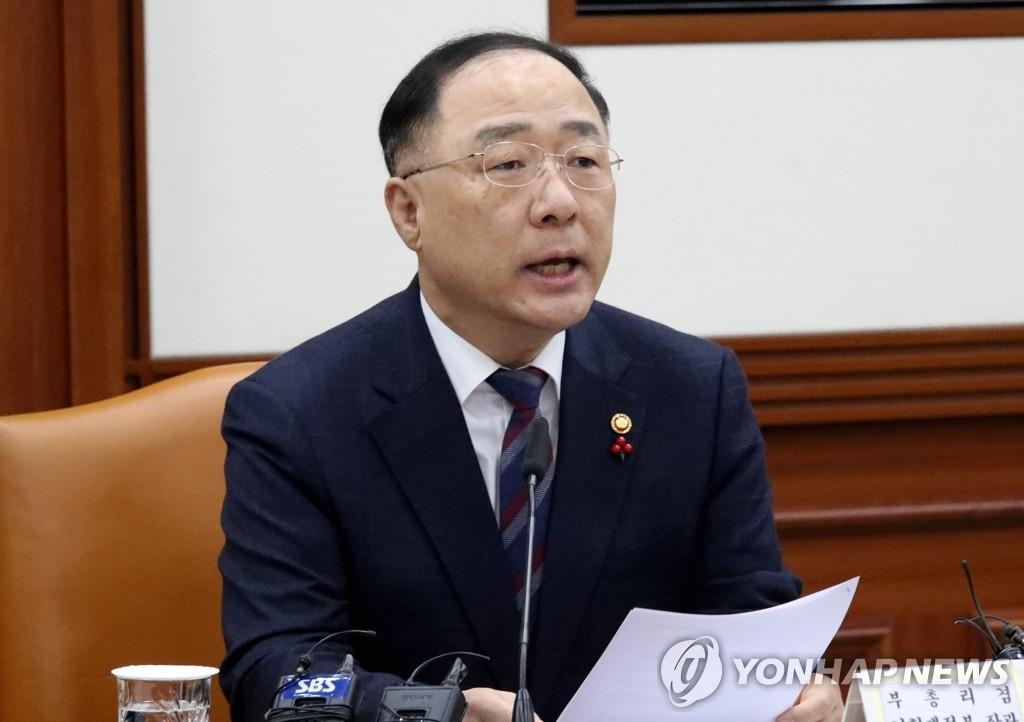 韩财长:中东局势尚未直接影响韩国实体经济