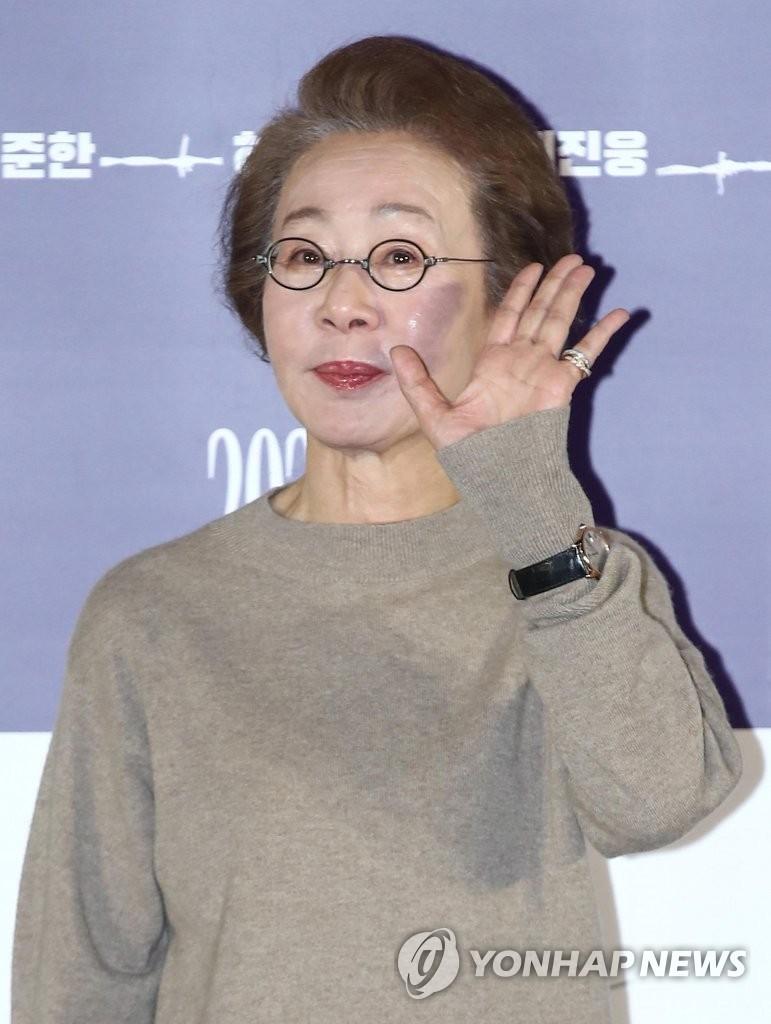 演员尹汝贞