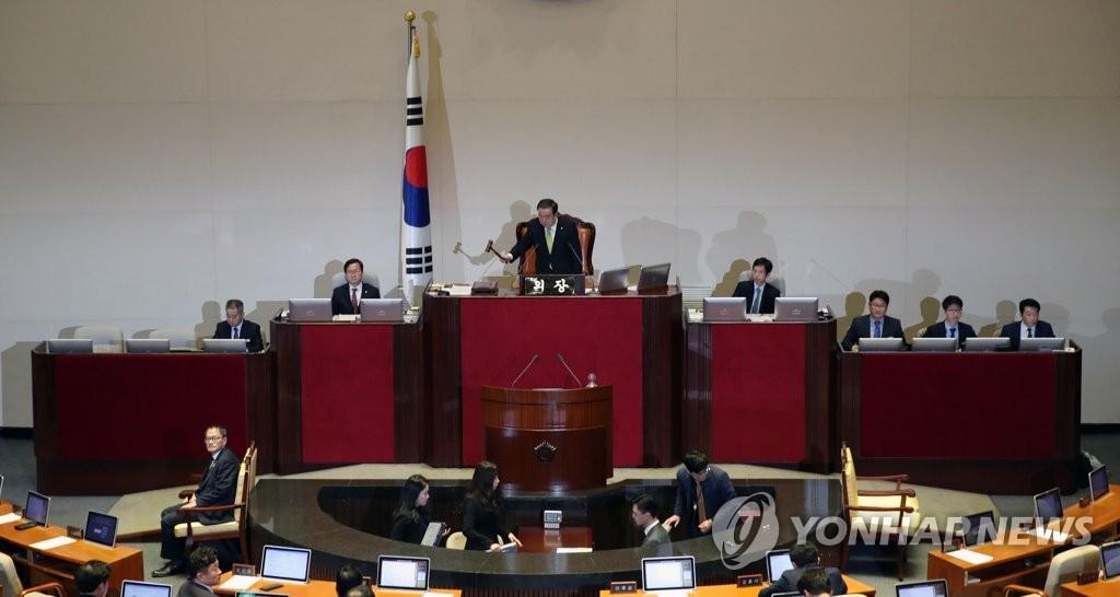 韩国国会表决通过调整检警侦查权法案