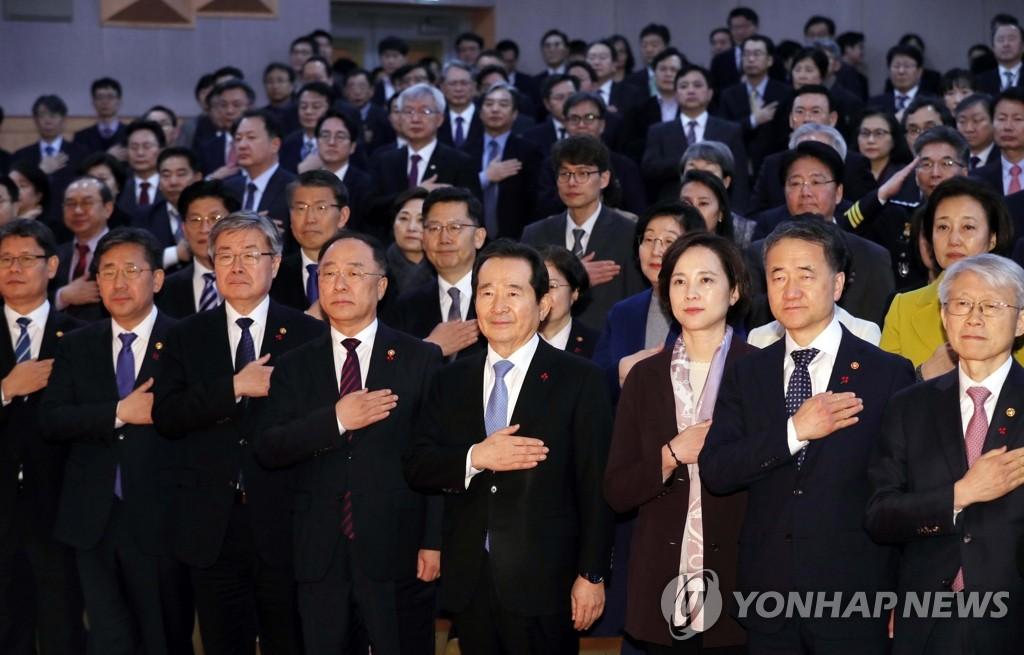 1月14日下午,在中央政府首尔办公楼,丁世均(前排右四)出席总理就职仪式。 韩联社