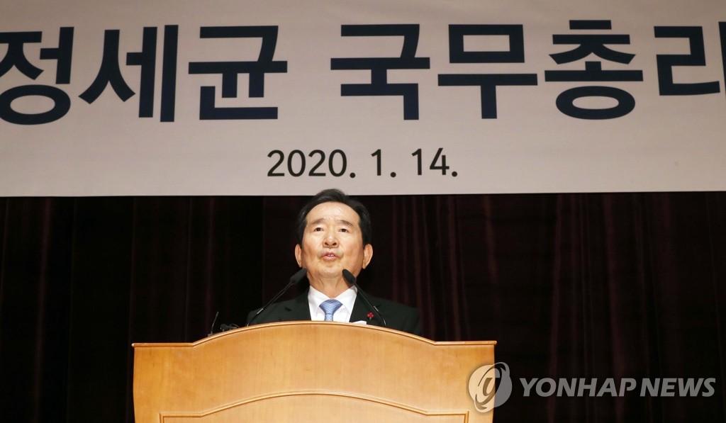 韩国新任总理丁世均就任:带头创新狠抓民生