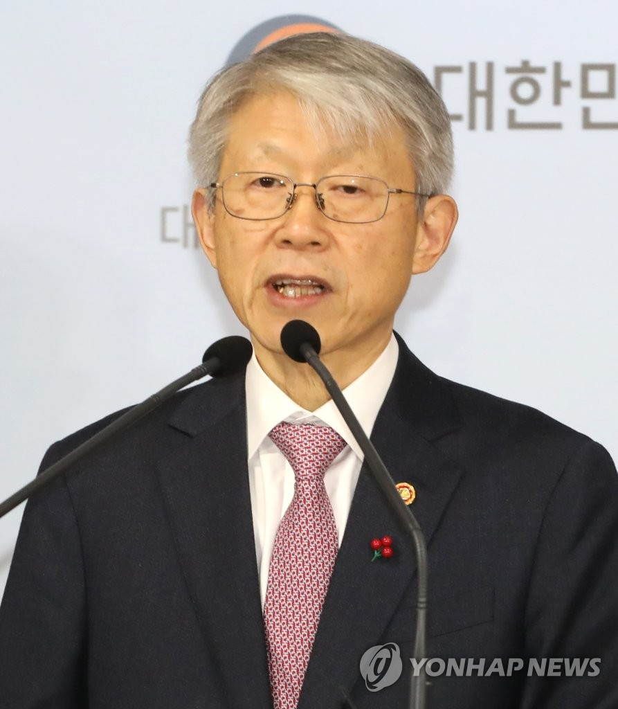 韩科技部公布2020年度工作计划