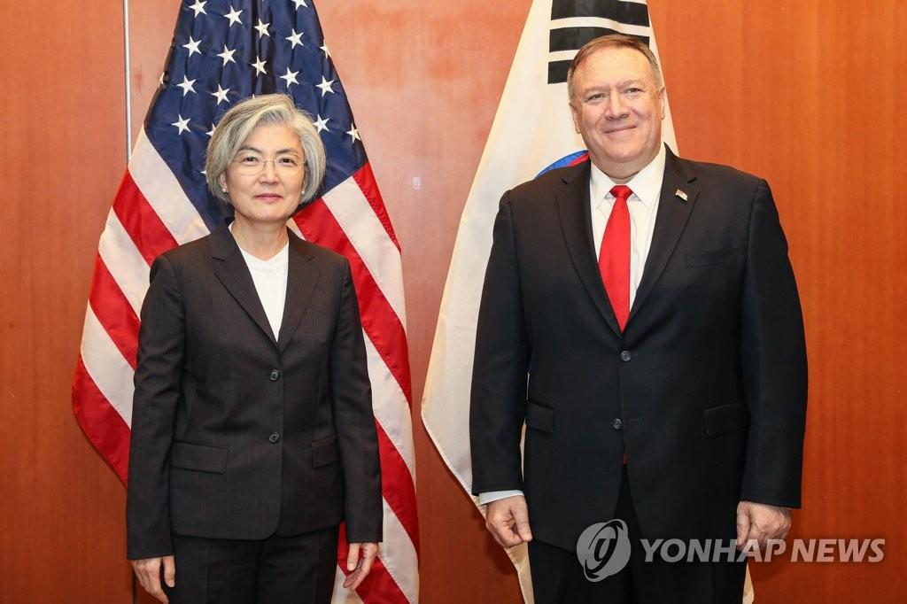 韩外长将出席慕安会或会晤美国国务卿