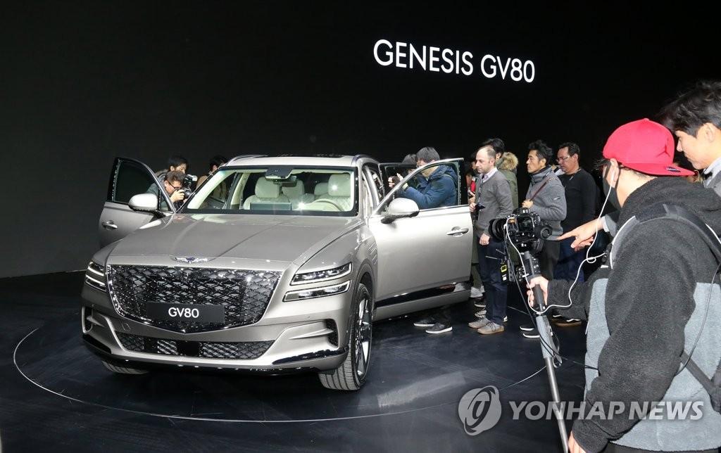 资料图片:现代汽车旗下品牌捷恩斯SUV车型GV80发布会 韩联社