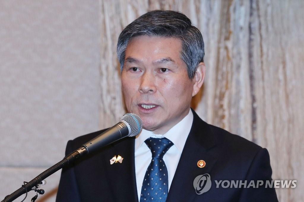 韩国防长郑景斗今起正式访问印度