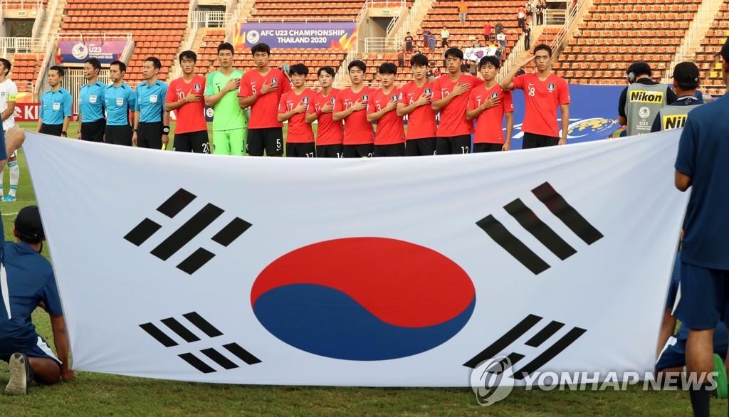 U23亚锦赛韩国迎战乌兹别克斯坦
