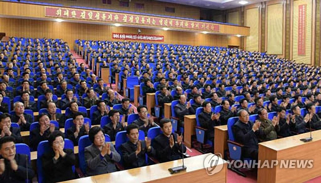 朝鲜重要工业部门动员大会