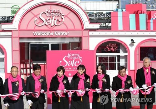 2020韩国购物季开幕