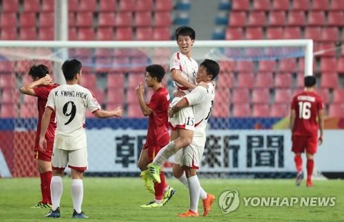 U23亚锦赛朝鲜2比1胜越南